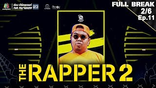 the-rapper-2-ep-11-playoff-สาย-a-22-เม-ย-62-2-6