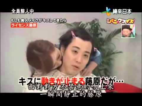 Funny Japanese Pranks Can I Kiss You, Please Part1