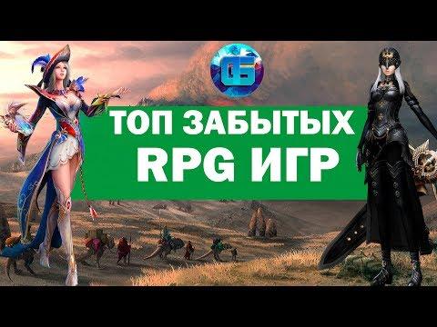 Топ Старых но Крутых RPG игр | Забытые RPG для слабых PC