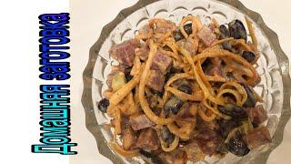 Салат с фасолью и колбасой (быстро,просто,вкусно) эпизод №450