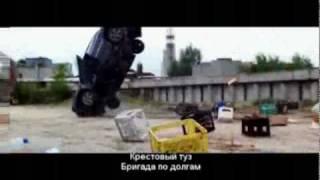 """гр. Крестовый Туз- Бригада по долгам (""""народное"""" видео))"""