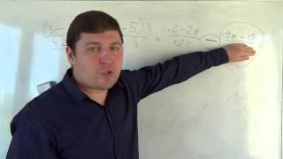 Алгебра 8 класс. 24 сентября. Сложение и вычитание алгебраических дробей с разными знаменателями #3
