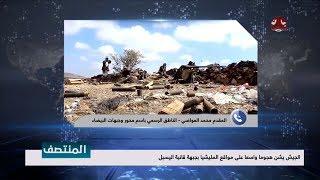 الجيش يشن هجوما واسعا على مواقع المليشيا بجبهة اليسبل
