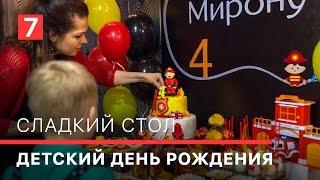 Cладкий стол, детский день рождения / Fireman party dessert table