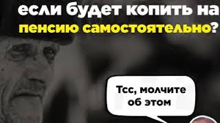 КАЖДЫЙ РОССИЯН ПЛАТИТ