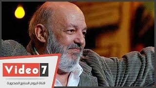 يوسف رزق الله : محمد خان كان يهتم بالسينما العالمية بشكل كبير