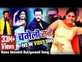 Teri Meri Kahani Full Song | Ranu Mondal | Himesh Reshammiya/इस गाना के बाद दसवां गित वायरल