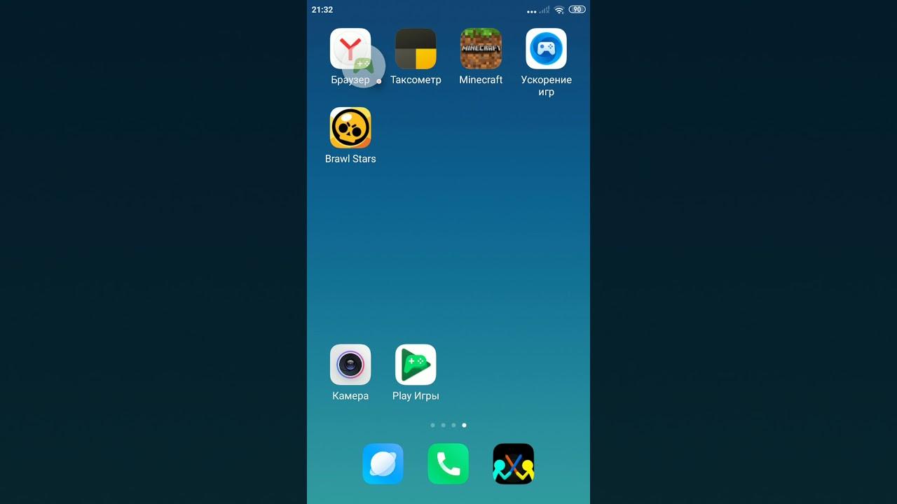 приложение снимать видео с экрана