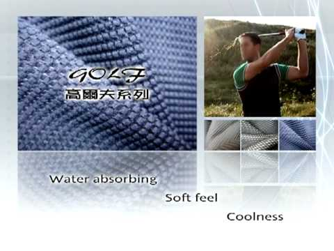 Hwang Yih Textile(Adidas fabric manufacturer,Knitting fabric supplier,Taiwan functional textile)
