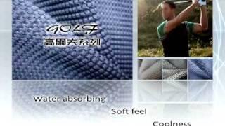 Hwang Yih Textile(Adidas fabric manufacturer,Knitting fabric supplier,Taiwan functional textile)