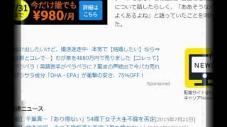 平子理沙、夫吉田栄作の不倫報道を否定 モデルの平子理沙44)が、夫で...