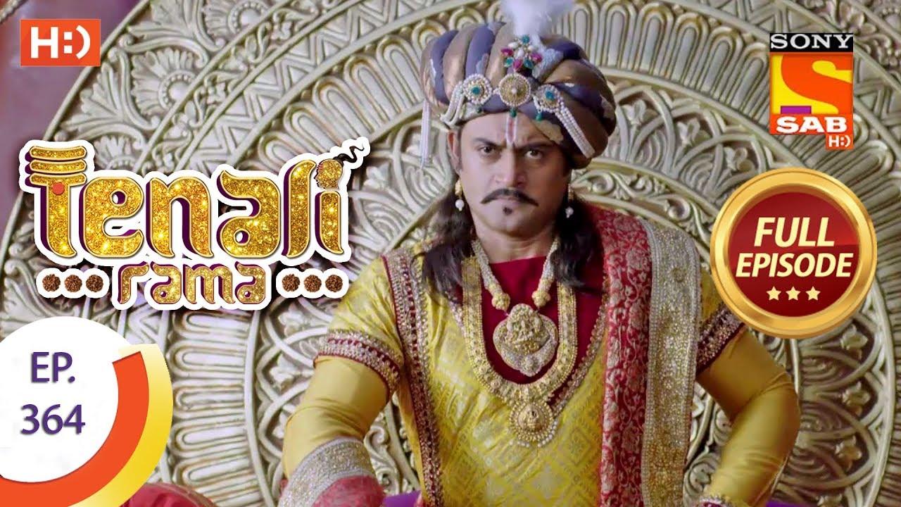 Download Tenali Rama - Ep 364 - Full Episode - 23rd November, 2018