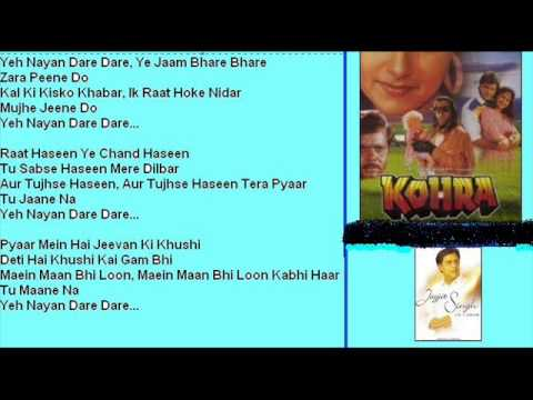Yeh Nayan Dare Dare ( Kohra ) Free karaoke with lyrics by Hawwa-