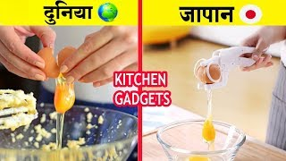 10 COOLEST KITCHEN GADGETS FOR HOME ▶ Under 99 to 500 Rupees You Can Buy On Amazon