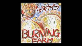 Shonen Knife - Twist Barbie from Burning Farm