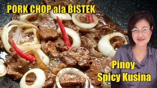 PORK STEAK RECIPE - PINOY STYLE #filipinofood