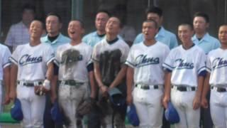 ■2017/07/11香川県立香川中央高校校歌斉唱