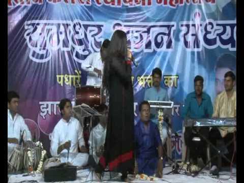 Holi Khele Masane - Sona Jadhav