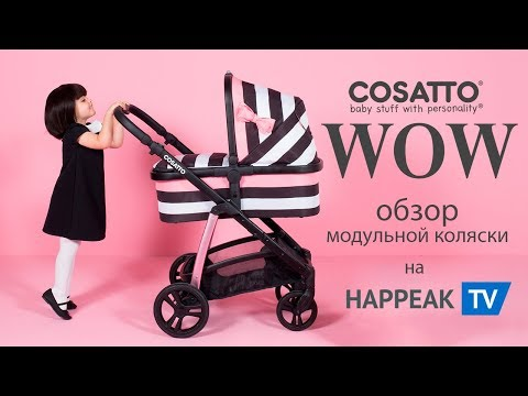 Обзор коляски Cossato Wow