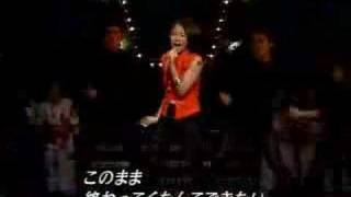 Eriko with Crunch Red Beat of My Life 22.4.2000