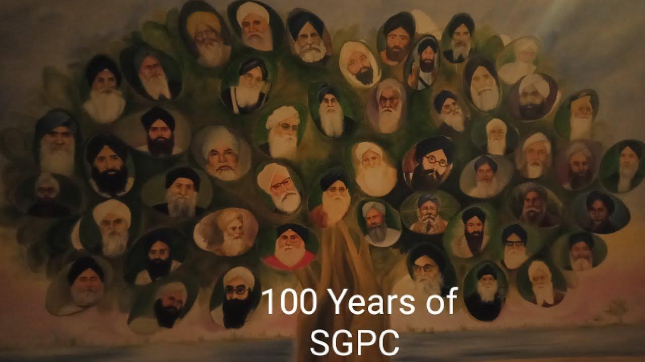 100 years of SGPC || Art work Displaying out Manji Sahib || Amritsar || - YouTube