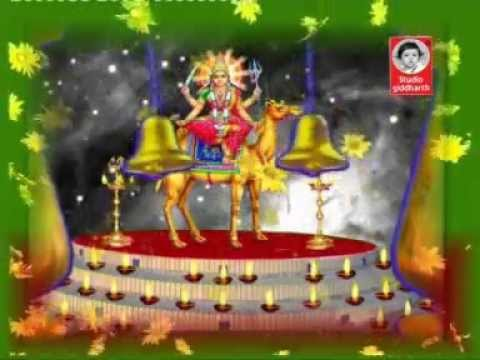 ચારધામ ની મોમાઈમાં ની આરતી - વીડિયો  ||  Char Dham Ni Momai Maa Ni Aarti