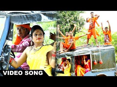 ऐ हो ड्राइवर जीजा - Ae Ho Driver Jija - Mittu Masum - Bhojpuri New Song 2017