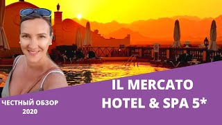 Самый БЮДЖЕТНЫЙ отель 5 в Шарм Эль Шейхе Отель Il Mercato Обзор 2020