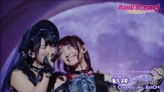 [Cover] Roselia 軌跡 / Our Path / Kiseki (Tribute To Yurika Endo)