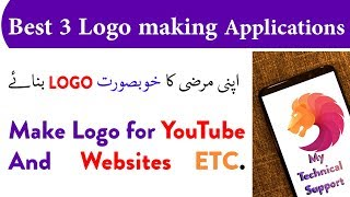 Top 3 Logo making Applications for Android | My Technical support