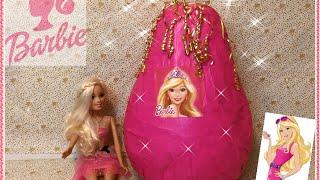 بيضة باربى  العملاقة العاب بنات و مفاجئات رائعة NEW 2016 Barbie  Super Giant PINK Surprise Egg