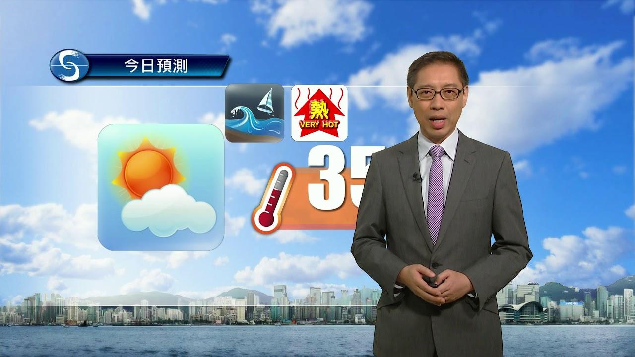 早晨天氣節目(09月15日上午8時) - 科學主任楊國仲