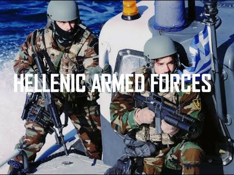 Hellenic Armed Forces 2017