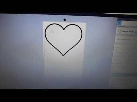 Резка сердечек на плоттере Silhouette Portrait 2 Cutting Hearts On The Plotter