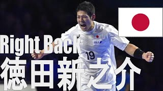 Shinnosuke Tokuda 徳田新之介(JPN) Club:Dabas VSE KC(HUN,#7) J...