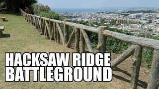 The Real Hacksaw Ridge Battleground Today Okinawa Japan Youtube