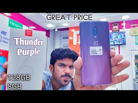 Oneplus 6T Thunder Purple Unboxing 128GB 8GB Ram  Available In Dubai