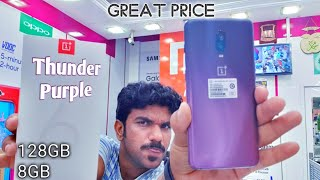 Oneplus 6T Thunder Purple Unboxing 128GB 8GB Ram. Available In Dubai