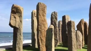 Standing Stone Guwang Gianyar Bali Indonesia
