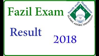 Fazil Exam Results 2018