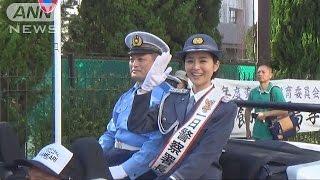 女優の鈴木ちなみさんが一日警察署長を務め、交通安全を呼び掛けました...