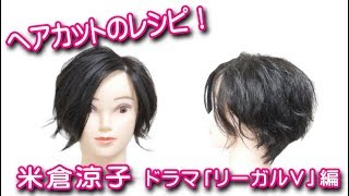 今回の動画を画像付きでまとめたブログはこちら https://japancut-a.jp/...
