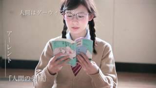 読まずに死ねない哲学名著50冊』 http://www.forestpub.co.jp/author/hi...