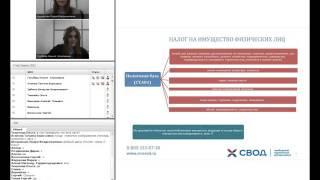 видео Объекты капитального строительства: определение. Виды объектов капитального строительства