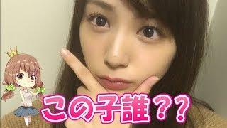 【気になる】あのドラマ・テレビの可愛い子は誰!? 6選【2017 下半期】...
