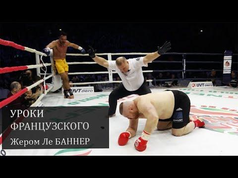 Видео +18 Поставил на колени! Француз признался зачем ушататал ДАЦИКА в КАЗАНИ!