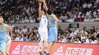 #FIBAAsia - Day 7: Philippines v Kazakhstan (highlights)