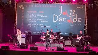 2020 Taipei Jazz Festival