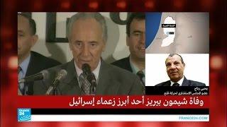 إسمع يحيى رباح عضو حركة فتح وهو يتحدث عن شمعون بيريز