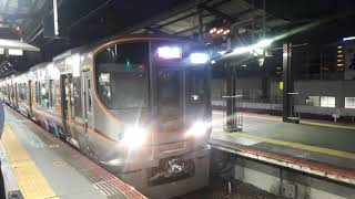 JR西日本西九条駅で323系(ラグビーワールドカップラッピング)普通大阪環状線行き発車シーン(2019年10月10日木曜日)携帯電話で撮影